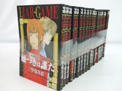 LIAR GAME コミック 1~19巻セット【中古】
