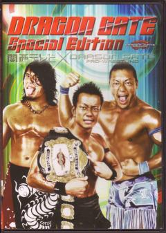 【中古】 DVD DRAGON GATE Special Edition 関西テレビ×DRAGON GATE