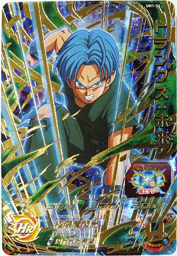 http://www.takaramo.jp/upload/save_image/user_data32/imgrc0076152145.jpg