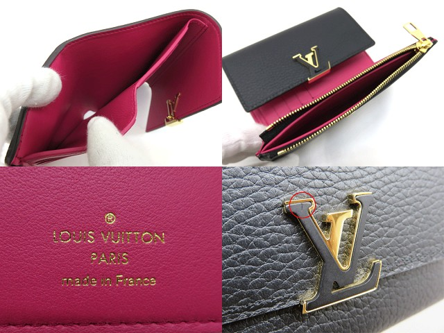 new arrival ed036 a27b9 Sランク】 LOUIS VUITTON ルイヴィトン ポルトフォイユ ...