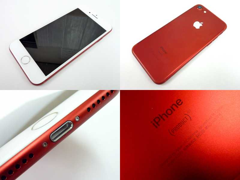au iphone7 128GB MPRX2J/A PRODUCT RED  ※利用○