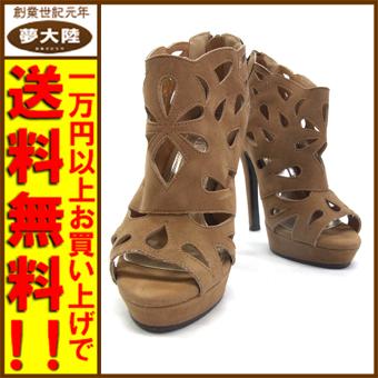 【中古】【DURAS/デュラス】パンチングサンダル Sサイズ[靴/シューズ