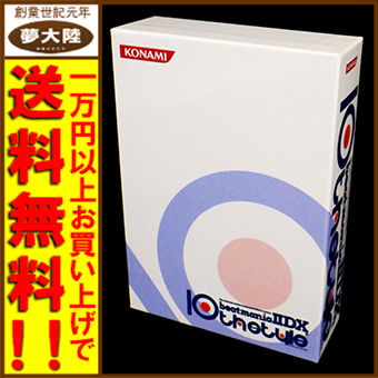 【中古】【PS2】 beatmania IIDX 10th style 特別版【Gh-189】【松本店】