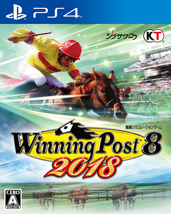 【中古】【PS4】Winning Post 8 2018【AA-622】【松本店】