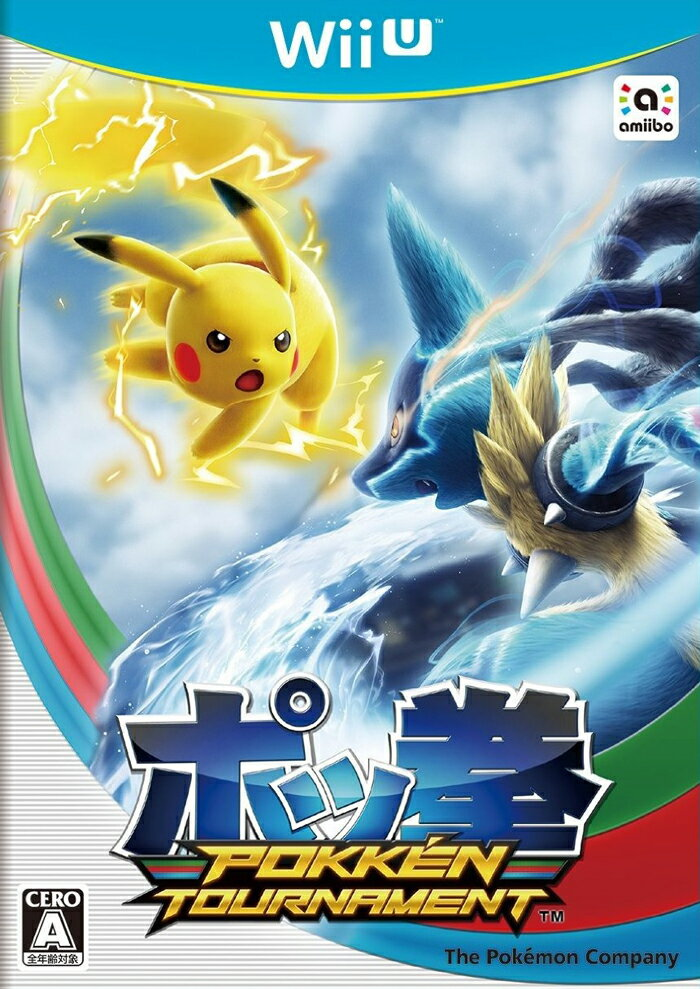 【中古】【Wii U】ポッ拳 POKKÉN TOURNAMENT 【AA-078】【松本店】