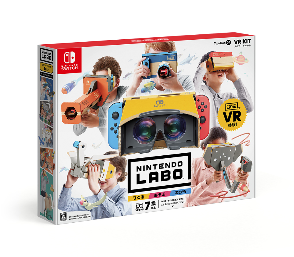 【中古/未使用品】【Switch】Nintendo Labo Toy-Con 04: VR Kit ブイアールキット【Gi-146】【松本店】
