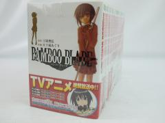 BAMBOO BLADE 全14巻完結+小説1冊セット 【中古】